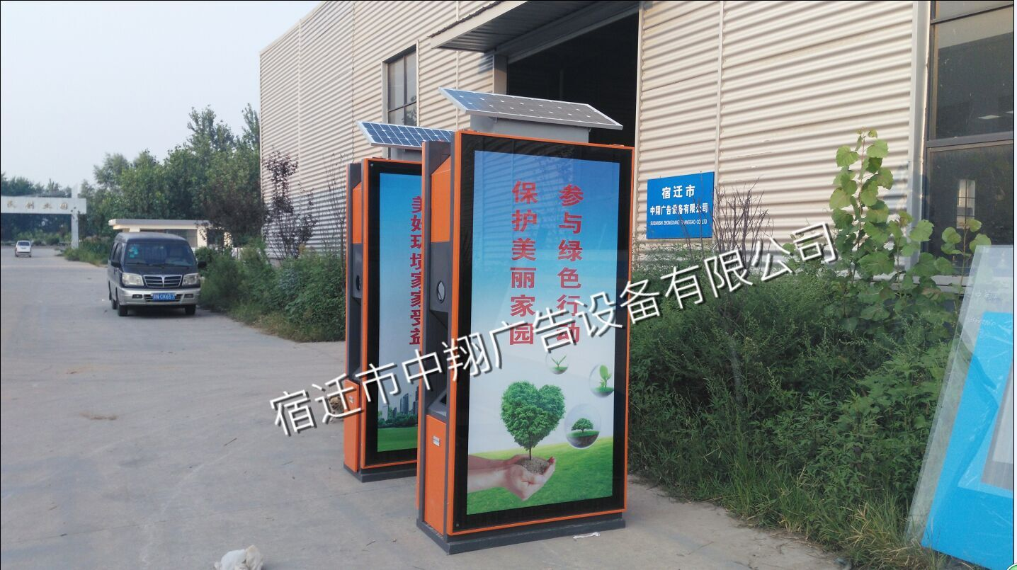 太阳能垃圾箱_指路牌_广告垃圾箱